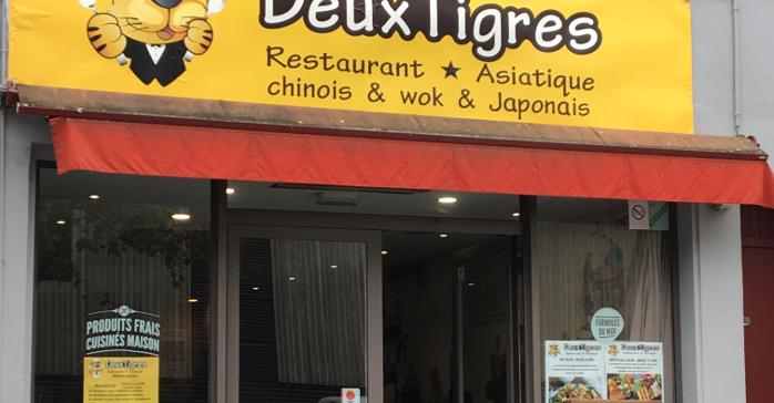 Les deux tigres: allez-y pour les ravioles asiatiques!