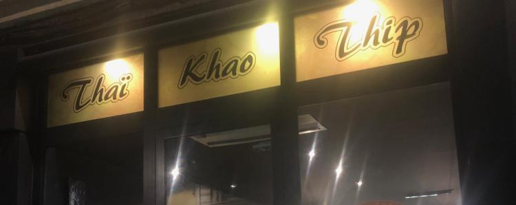 Thaï Khao Thip: une belle découverte